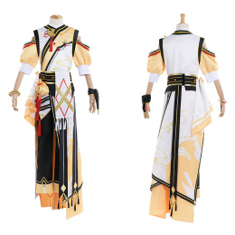 Shaoxing Drunk Chicken Costume The Tale of Food Cosplay Party Suit