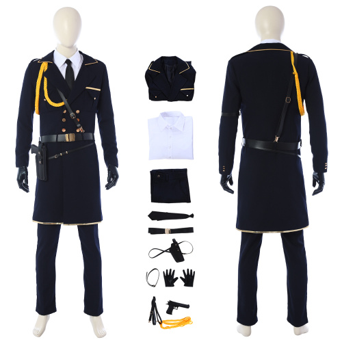 Bai Qi Costume Mr Love: Queen's Choice Cosplay Gavin